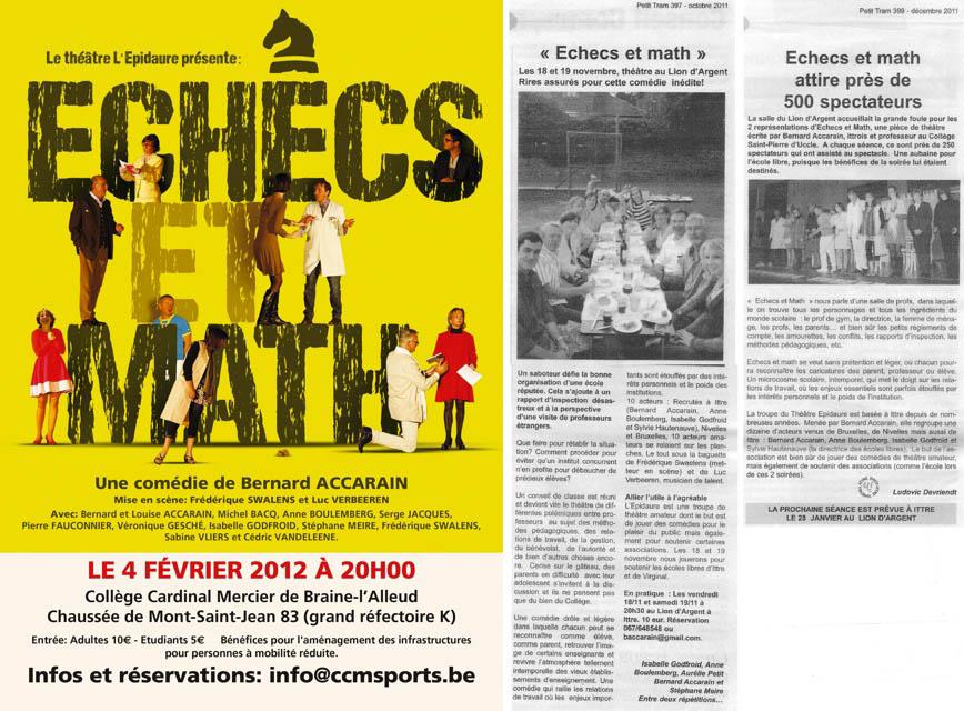 """Pièce de théatre """"Echec et Math"""